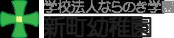shincho logo